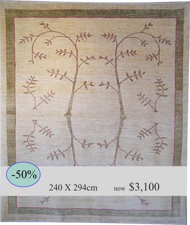 CLASSIC AB1835 240X294cm -50%