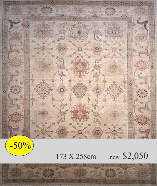 CLASSIC AB2063 173 X 258cm -50%